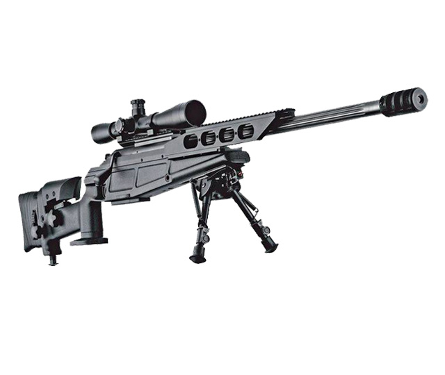 Зброя боєприпаси комплектуючі