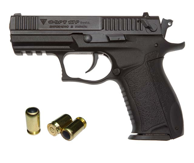 Травматичні пістолети
