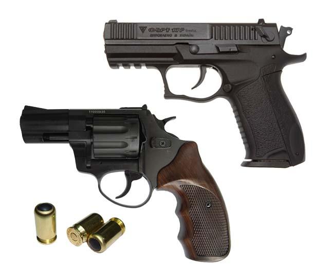 Травматична зброя