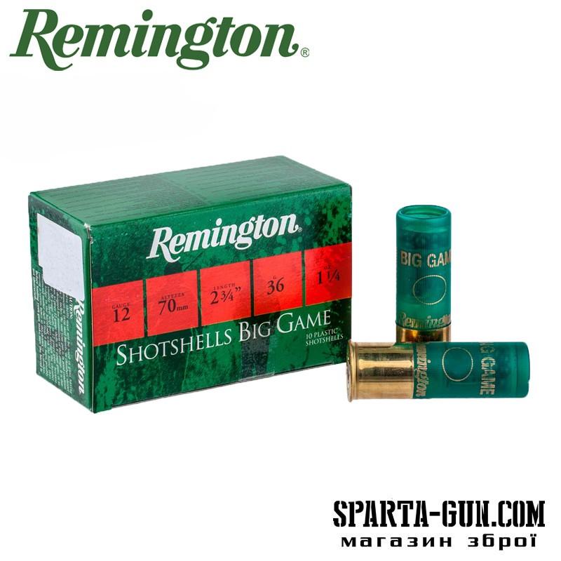 Remington BP Big Game 36 (7/0 - 6,2 мм)
