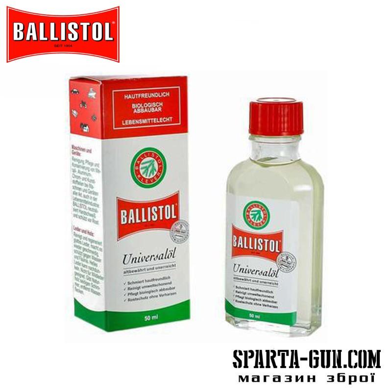 Масло збройове Ballistol 50 мл.