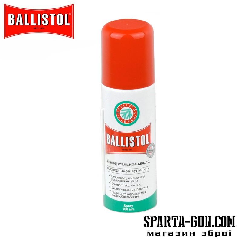 Масло збройове Ballistol 100 мл.