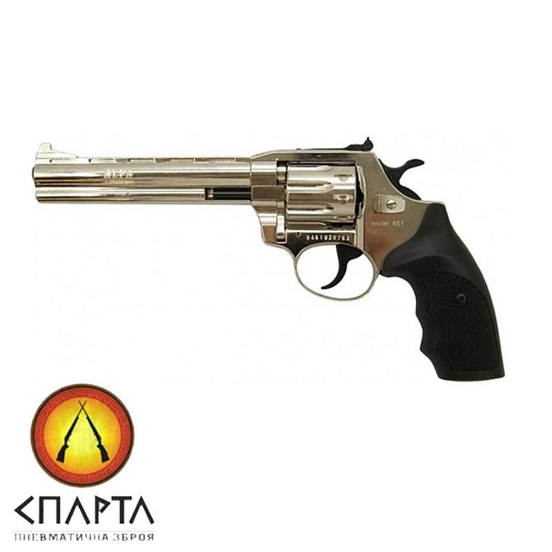 Револьвер Флобера ALFA model 461 (никель, пластик)
