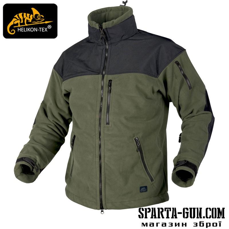 Куртка Classic Army - Windblocker Fleece