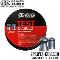 Кулі пневматичні JSB Diabolo Exact Test 0.51, 0.547, 0.670