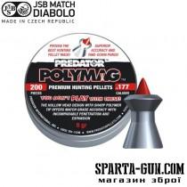 Кулі пневматичні JSB Diabolo Polymag 0,52