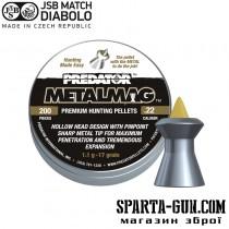 Кулі пневматичні JSB Metalmag 1.03