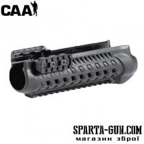 Цівка CAA полімерна для Remington 870: 3 Picatinny Hand Guard Rails System