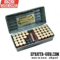 Коробка MTM Shotshell Case на 50 патронів кал. 12/76. Колір - камуфляж