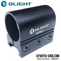 Кріплення ліхтаря Olight WM20