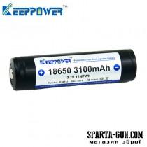 Акумулятор літієвий Li-Ion 18650 Keeppower (3100mAh), захищений