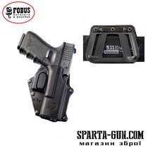 Кобура Fobus для Glock 17/19 з кріпленням на ремінь / кнопкою фіксації скоби спускового гачка