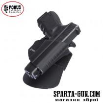 Кобура Fobus для Glock-17/19 з кріпленням на ремінь (ширина 5 см)