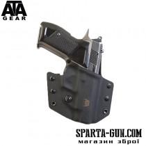 Кобура HIT FACTOR v.1 для пістолета Форт 12