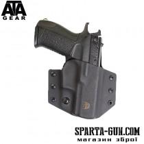 Кобура HIT FACTOR v.1 для пістолета Форт 17