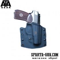Кобура Ranger ver.1 для пістолета Макарова
