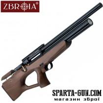 Пневматична гвинтівка PCP Козак 450/220 (кал. 4,5 мм, коричневий / чорний)