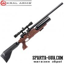 Гвинтівка пневматична Kral Bigmax PCP 4,5 мм