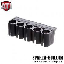 Тримач для гладких патронів ATI Shotforce