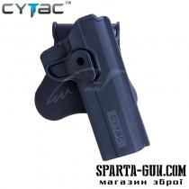 Кобура Cytac для Colt 1911 обертальна