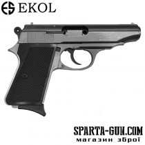 Шумовий пістолет Voltran Ekol Majarov Fume