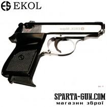 Шумовий пістолет Voltran Ekol Major Chrome