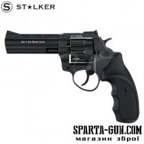 "Револьвер флобера STALKER S 4,5"""