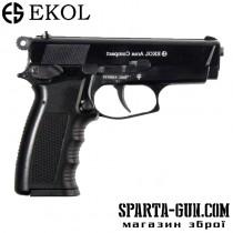 Шумовий пістолет Ekol Aras Compact Black