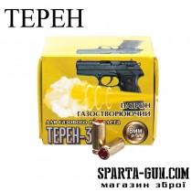 """Патрон газовий """"Терен-3"""" 8мм (пістолетний)"""