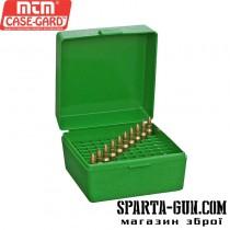 Коробка MTM RM-100 на 100 патронів кал. 22-250 Rem; 243 Win і 308 Win