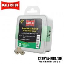 Патч для чищення Ballistol войлочний класичний для кал. 308. 60шт / уп