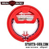 Протяжка Real Avid Bore Boss - .243CAL / .260CAL / 6.5MM