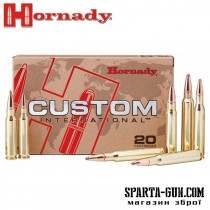 Патрон Hornady Custom International кал. 30-06 куля Interlock RN маса 14.25 г