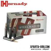 Патрон Hornady Steel Match кал .223 Rem (5.56/45) куля HP маса 3.56 г