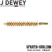 Йоржик бронзовий Dewey для карабінів кал. 30 (7,62 мм).