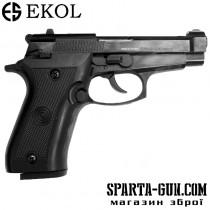 Шумовий пістолет Voltran Ekol Special 99 Rev-2 Black