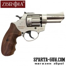 "Револьвер флобера ZBROIA PROFI-3 ""(сатин / дерево)"