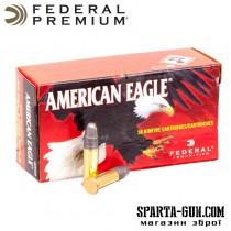 Патрон нарізний Federal American Eagle Promo 22LR 40GR (2,6гр)