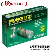 Патрон D Dupleks Monolit 32