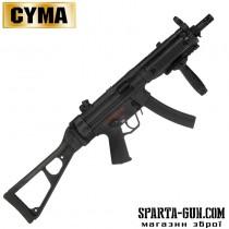 Пістолет-кулемет MP5