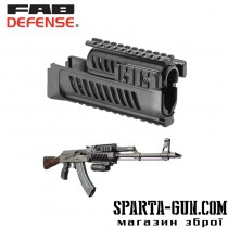 Цівка FAB Defense AK-47 полімерна для АК47 / 74. Колір чорний