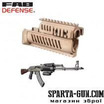 Цівка FAB Defense AK-47 полімерна для АК47 / 74. Колір - пісочний