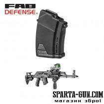 Магазин FAB Defense 7,62x39 АК на 10 патронів