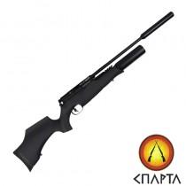 Винтовка пневматическая BSA R-10 mk2 Black Edition VC PCP