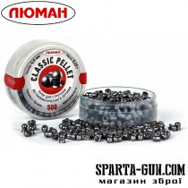 Кулі пневматичні Classic pellets 0.65