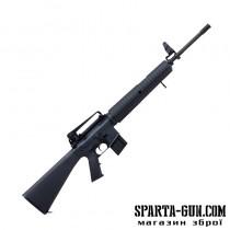 Пневматическая винтовка  Crosman MTR 77