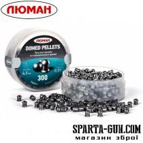 Кулі пневматичні Domed pellets 0,57