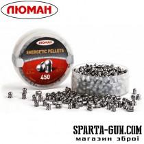Кулі пневматичні Energetic pellets 0.75
