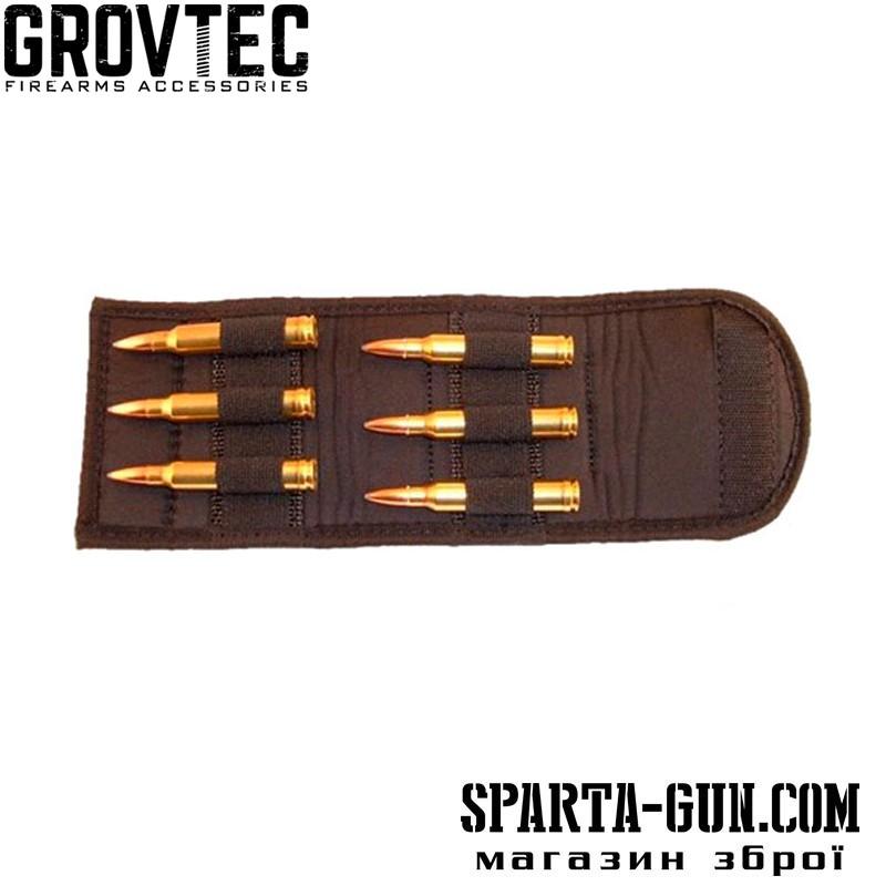 Подсумок на пояс складной GrovTec на 6 крупных винтовочных патронов