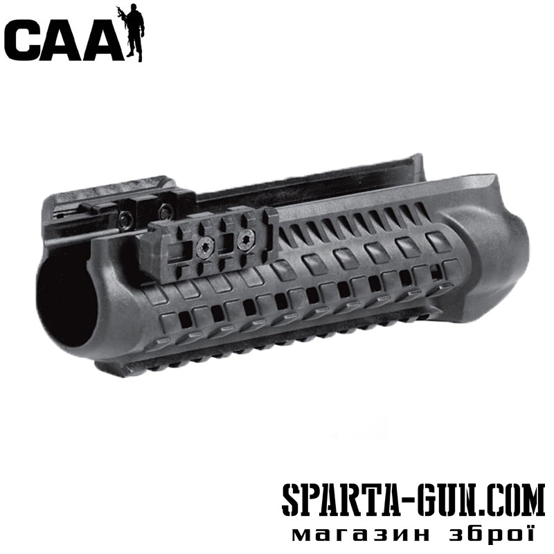 Цевье CAA полимерное для Remington 870: 3 Picatinny Hand Guard Rails System